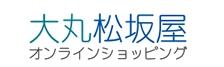 大丸松坂屋オンラインショップ